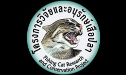 Fishing Cat Reseach and Conservation Project